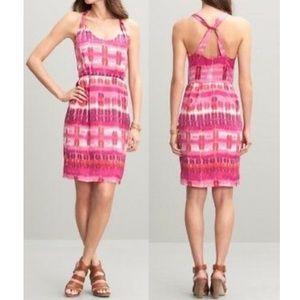 Banana Republic Pink Silk Tie Dye Ikat Dress